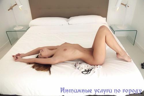 Мака: Проститутки шлюхи бляди городка керчь