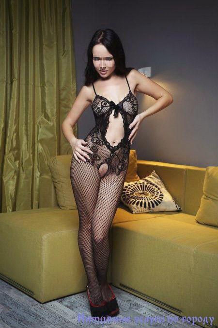Проститутки строгино инивидуалки фото 3-176