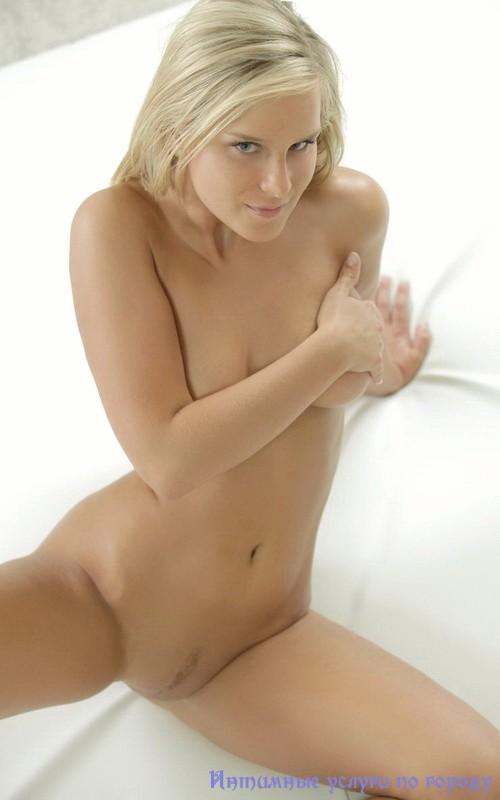 Банинья секс втроём