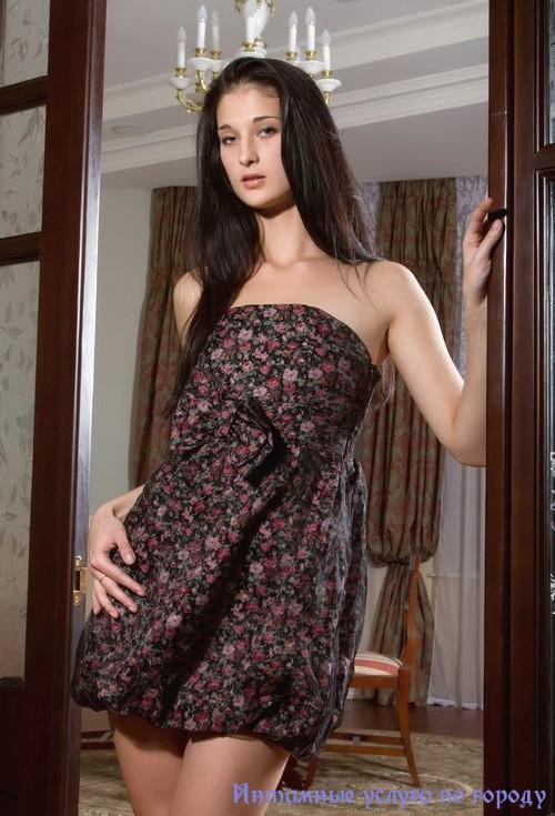 Албанинья секс в одежде