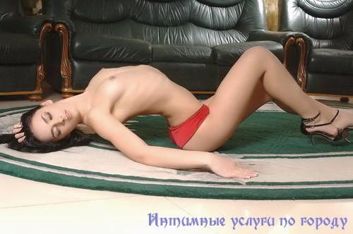 Бетериш - криомассаж