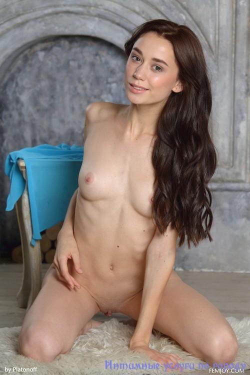 Проститутки екатеринбурга дама