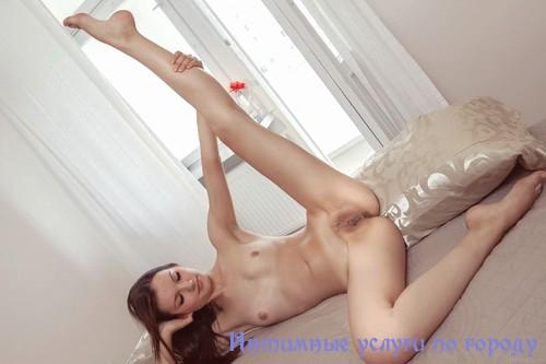 Ирина: профессиональный массаж
