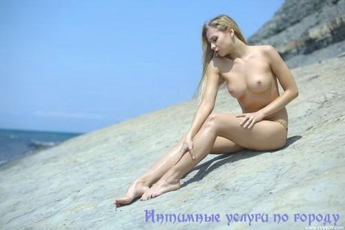 Проститутки в киеве на троещине