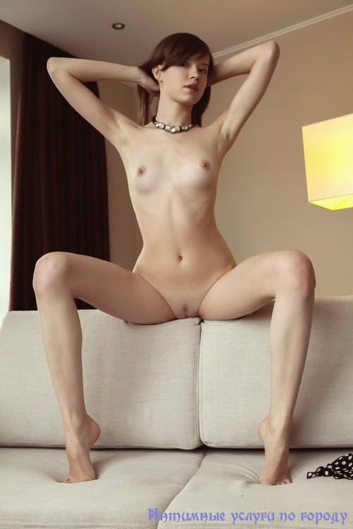Орабелла - Проститутка выезд в мск 1000 руб