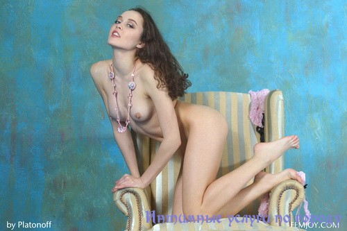 Пышки одессы проститутки