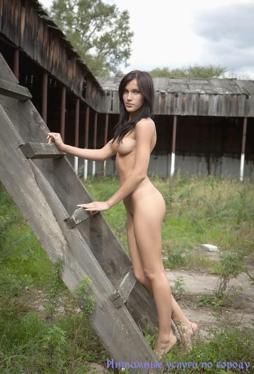 Линуська - секс со страпоном